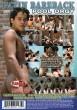 Latin Bareback Pool Orgy DVD - Back