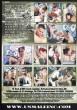 Bareback Bisex Soldiers 2 DVD - Back