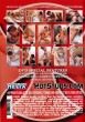 Bareback Skater Boys DVD - Back