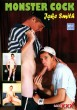 Monster Cock Jake Smith DVD - Front