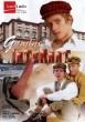 Gamins de l'Internat DVD - Front
