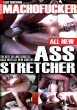All New Ass Stretcher DVD - Front