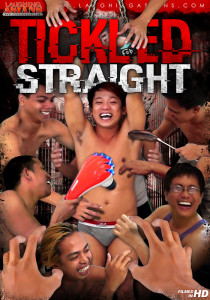 Tickled Straight DOWNLOAD
