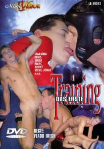 Das Erste Training DVDR (NC)