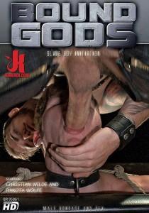 Bound Gods 59 DVD (S)