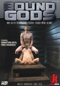 Bound Gods 84 DVD (S)