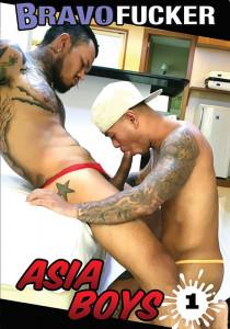 Asia Boys 1 DVD (S)