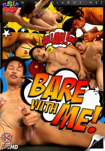 Bare With Me DOWNLOAD