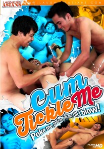Cum Tickle Me DOWNLOAD