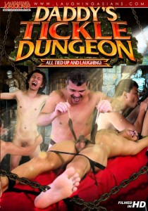 Daddy's Tickle Dungeon DOWNLOAD